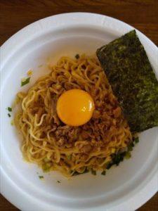 台湾まぜそばはなびカップ麺