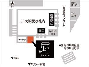 PABLO.JR大阪駅構内店の地図