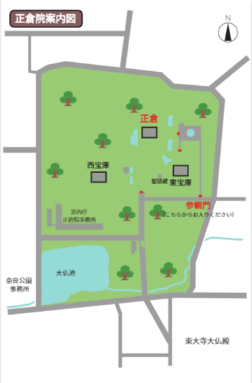 正倉院地図